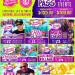 Hollywood Carnival 好萊塢狂歡節 (6/23-25)