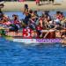 Long Beach Dragon Boat Festival 世界龍舟錦標賽龍舟競賽 (7/28-29)