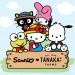 好激動!將會有一個Hello Kitty南瓜地🎃在橙縣開幕!(9/30)