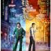 華語影壇巨甄子丹與劉德華首度合作演出,電影《追龍-Chasing the Dragon》