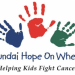現代「希望之輪」九月兒童癌症覺醒月全美巡迴向 40 間研究機構捐款