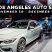LA Auto Show 洛杉磯車展 2018 (11/30-12/9)