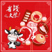 WaCowGo APP Coupon【2月 / Feburary】限定优惠券,下载APP 马上用!