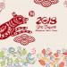 [迎新春特辑] 12生肖运势~快来看看2018 戊戌狗年,你有没有发财的机会呢?