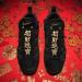 "招财进宝财源广进!Nike 将发售 Air More Money ""Yuan"""