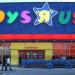 撿便宜! Toys R Us 全美170間門市閉店特賣大清倉!