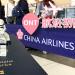 華航 Ontario->Taipei 航線初體驗,跟著小編出差去!