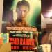 《古墓麗影:源起之戰》電影試映會: 觀眾直呼冒險情節太過癮!