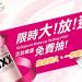 【中獎名單】免費贈禮限時大放送!「SoNatural Make-up Setting FIXX 全天候定妝噴霧」