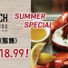 Big Catch Seafood House 炭烤龙虾63折,限时供应!
