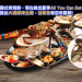 Dae Bu Do Seafood BBQ~現撈現烤韓式烤海鮮