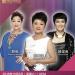 「大莊家賭場度假村」十月份呈獻 《三個女人經典演唱會》閃耀洛城!