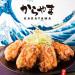 小东京有新店来!知名日本连锁炸鸡店Karayama已开!