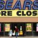 昔日零售龍頭風光不再…Sears正式遞交破產聲請