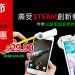 【黑五早鳥優惠】兒童科學玩具: 手機顯微鏡特賣!