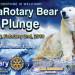 PolaRotary Bear Plunge 北極熊跳公益活動 (2/2)