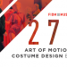 免費看奧斯卡服裝設計作品!年度電影服裝設計大展又來啦 (2/5-4/12)