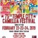 第75屆 Temple City 山茶花節 (2/22-24)