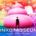 彩色巨型便便現身日本!全新打卡聖地「便便博物館」3月開幕
