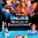 [得獎名單公佈啦] 送票啦!哇靠送你與你的家人一起去看 Disney On Ice!
