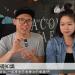WaCow Cafe Live 新聞醬報: CIRCA LA 高級奢華公寓群
