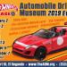 汽車博物館年度活動:Hot Wheels 風火輪小賽車 (2/2-12/7)