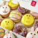 復活節限定!Krispy Kreme新推兔子造型甜甜圈萌翻天~