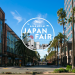 Anaheim Japan Fair 安納海姆日本文化節 (5/25)