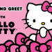 只此一天!Meet and Greet with Hello Kitty見面會 (8/3)
