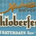 Anahiem Brewery Oktoberfest 德國啤酒節 (10/5 & 10/12)