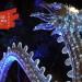 Chinese Lantern Festival 中国彩灯节 (11/21-1/5)