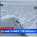 影/美客機降落芝加哥衝出跑道 乘客拍下驚險一幕