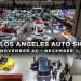 LA Auto Show 洛杉磯車展 (11/22-12/1)