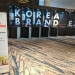 2019 韓國品牌博覽會登場!(12/3 & 12/4)