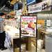 MITSUWA Torrance 期間限定美味佳餚開賣啦!