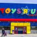 玩不下去了!美國最大玩具零售商Toys R Us申請破產保護