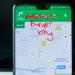 导航更人性! Google Maps未来会要你在街角麦当劳左转!