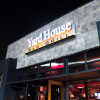 Yard House Bar and Grill