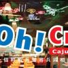 Oh! Crab Cajun Seafood