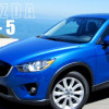 MAZDA CX-5 2013 銷魂車款 – WaCowLA 獨家解密檔案