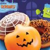 Krispy Skremes世界各地Halloween系列限定版甜甜圈公开
