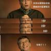 首富比爾蓋茲 Bill Gates 存錢買新車