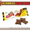 [新品偵查] Skinny Cow Divine Filled Chocolates Candy