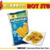 [新品侦查] 海盐谷物脆片 Harmonies Whole Grain Chips – Sea Salt
