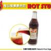 [新品偵查] 有機可樂氣泡飲料 Nature's Pure Organic Cola