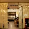 L.A Ramekin 甜品店限定:墨魚汁配魚子口味的雪糕