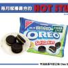 [新品侦查] 宇治抹茶牛奶口味 Oreo Soft Cookies