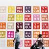 日牌Uniqlo將在全美加開10家分店