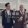 小勞勃道尼代言的HTC中文版廣告出爐了!!
