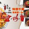 Spice Spirit 麻辣香鍋  鮮、香、麻、辣 ….  不同滋味